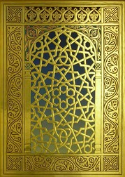 Gilded Panel